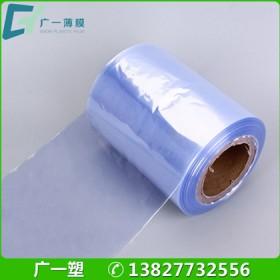 特价销售PVC收缩膜透明热缩膜铝材包装膜pvc塑料薄膜印刷