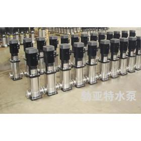 批发南方地区泵立式多级离心泵不锈钢电动增压高压水泵