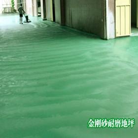 济宁邹城室内室外都能使用的金刚砂耐磨材料厂家地址