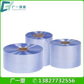 供应铝型材热收缩膜透明pvc塑料薄膜热塑封膜可印刷