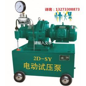 电动试压泵一套价格及操作方法介绍