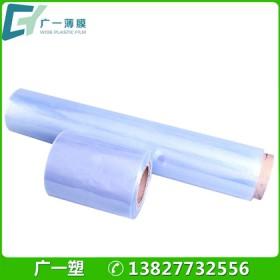 生产木门包装膜透明pvc热收缩膜环保两头通热缩膜