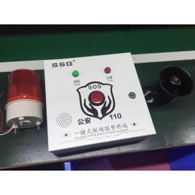 一键式应急报警器介绍,校园安装公安应急报警设备