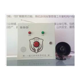 校园一键式应急报警器,视频联动报警系统安装
