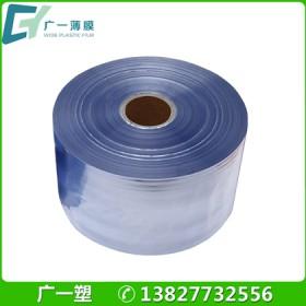 广东工厂批发铝型材收缩袋pvc透明热收缩膜两头通塑封包装