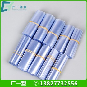 pvc热收缩膜pvc透明热缩膜定做不锈钢塑料薄膜包装可订制