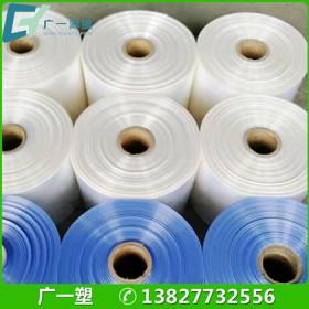 pvc热缩膜铝材收缩膜透明pvc收塑膜可印刷定制9c免费拿样