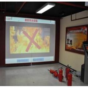 安心品牌大屏幕模拟灭火体验设备