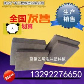 聚乙烯闭孔泡沫板5mm厚隧道防排水用闭孔泡沫塑料板