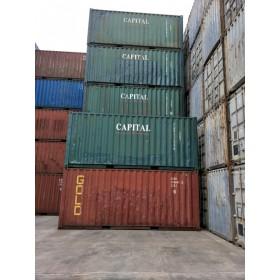 京津冀长期供应集装箱 特种集装箱等