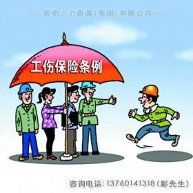 广州怎么办理社保 广州单位社保代缴 广州职员怎么购买社保
