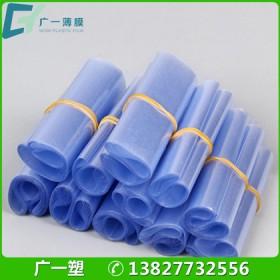 批发现货蓝色PVC热缩膜不锈钢门窗收缩膜袋订制塑封膜定制