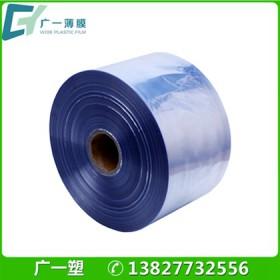 厂家供应透明pvc卷膜铝材收缩膜可印刷pvc收塑膜定做