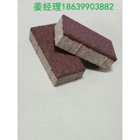 上海陶瓷透水砖,上海透水砖厂家7