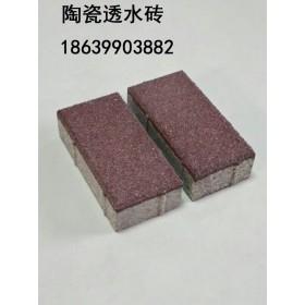 北京透水砖,北京透水砖价格7