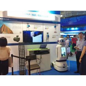 2018(北京)机器人展览会