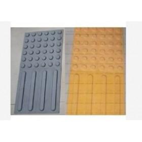 广州盲道砖出厂价盲道砖惊爆价塑料盲道砖