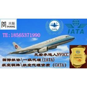 航空资质,航协资质怎么申请