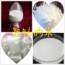 低硫纳米二氧化钛光催化剂VK-TG01 J25
