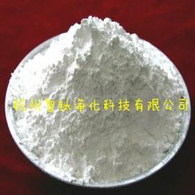 高纯超细纳米氢氧化钛粉体VK-P103