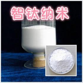 光催化专用混晶纳米二氧化钛J25