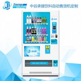 中谷承接蛇形货道饮料自动售货机 饮料机 自动贩卖机 定制
