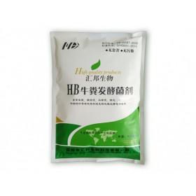 牛粪有机肥发酵腐熟剂 牛粪专用发酵菌种