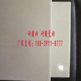 扬州防腐耐酸碱瓷砖江苏耐酸瓷砖规格