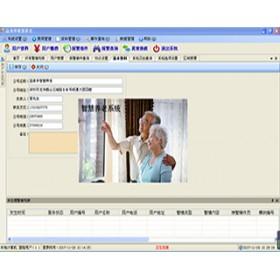 益身伴智慧养老系统 居家养老服务平台 社区养老服务系统