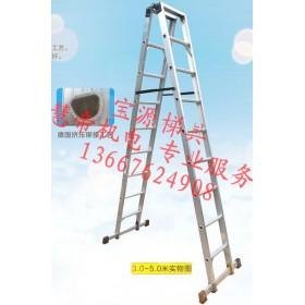 供应重庆人字梯BYLR铝梯高强度铝合金梯子铝合金梯人字梯
