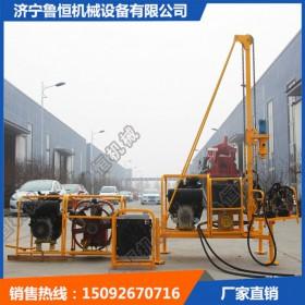 液压山地钻机 分体式气动山地钻机 便携式山地钻机