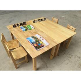 儿童桌椅组合 专用宝宝学习桌六人木质长方桌实木餐桌椅