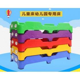 新款幼儿园塑料床午休午睡专用宝宝加厚床 儿童床叠叠睡床