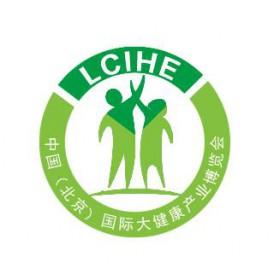 2018中国大健康产业展览会