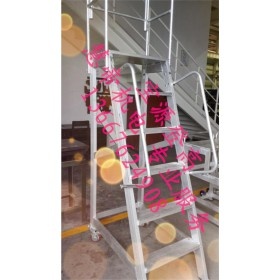 供应重庆焊接铝合金台阶梯船用跳板梯铝合金台阶梯踏步工业爬梯