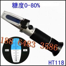 HT-118ATC糖度计0-80%手持糖度计折射仪折光仪