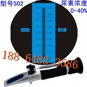 RHA502氨水浓度计 氨水折射仪,厂家直销