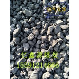出售低硫52气化煤热量6000卡以上的水洗煤炭水洗五二气化煤