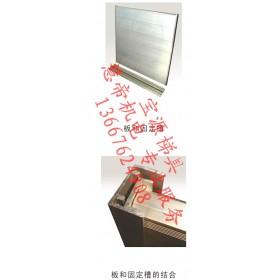 供应重庆挡鼠板重庆防鼠板厂家供应配电室挡鼠板 挡鼠板防