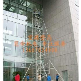 提供重庆铝合金升降机电动液压升降平台铝合金升降机铝合金升降机