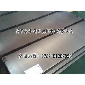 进口弹簧钢薄板SUP6,五金冲压用弹簧钢板