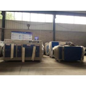 工业废气治理,光氧催化废气净化器