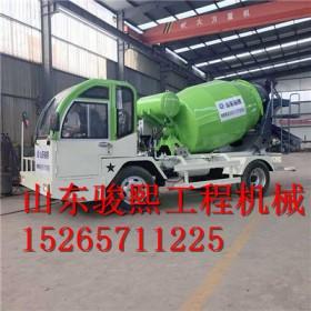 混凝土搅拌运输车 小型水泥搅拌运输罐车 可定制