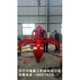 液压抓钢机 各种规格废钢废料抓取机 厂家提供现货