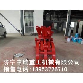衡阳固定式抓钢机 抓木器 梅花抓 厂家提供现货