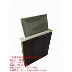博奥15.6寸铝合金边框超薄升降显示器报价