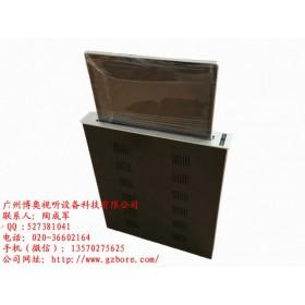 西宁超薄升降显示器厂家 博奥牌电动升降液晶屏升降器
