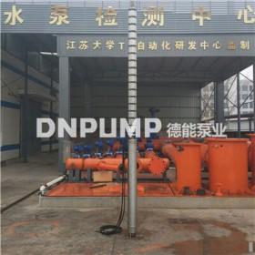供应不锈钢井泵厂家天津制造