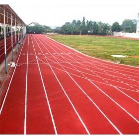 供应学校透气型塑胶跑道材料南京施工环保高耐磨操场塑胶跑道材料