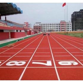 厂家直销学校运动场13mm透气型塑胶跑道供应环保耐磨跑道材料